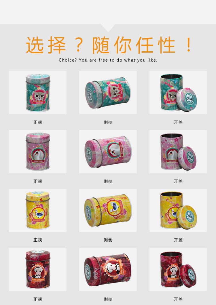 圆形食品铁盒|糖果饼干铁罐包装|卡通铁盒子 nc2904
