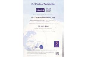 ISO证书英文版
