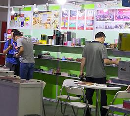 上海全国药品交易会-保健品包装铁盒