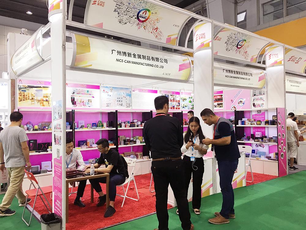 广州国际美博会-化妆品铁盒定制