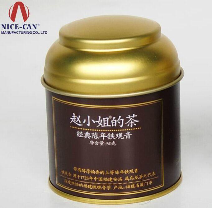 赵小姐的茶选择广州博新制罐厂 一次合作长期合作
