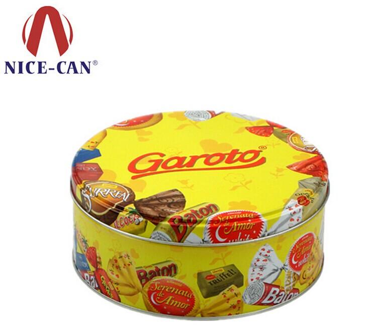 Garoto巧克力糖果铁盒供应商--博新制罐厂家