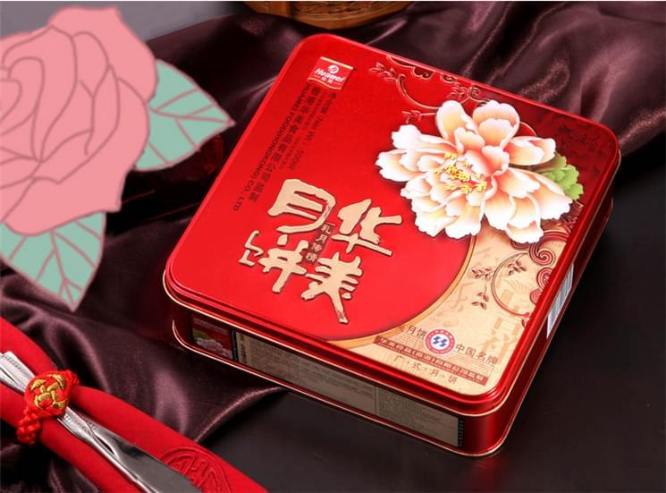 马口铁月饼盒_马口铁月饼盒定制|高档月饼铁盒|月饼礼品盒博新金属制品有限公司