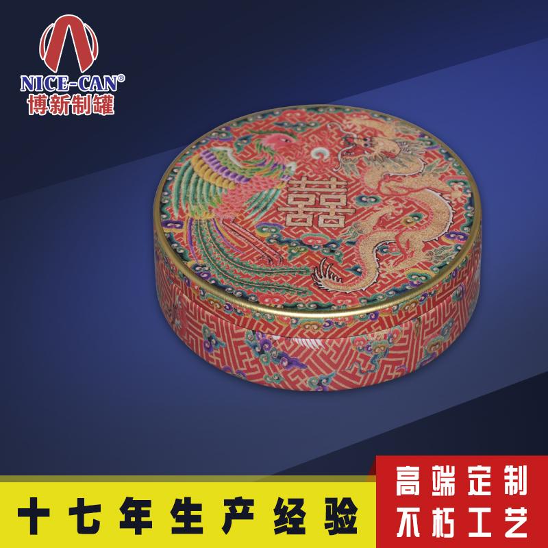婚庆糖果礼品盒铁盒|金属糖果盒|马口铁喜糖盒子 NC2600-006