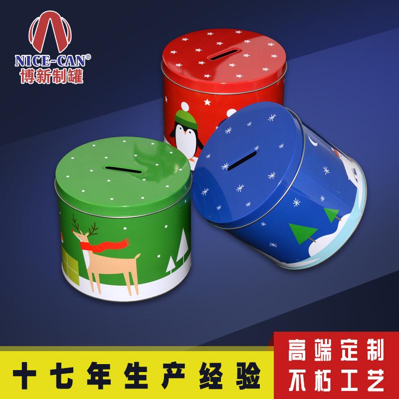 圆形存钱罐|马口铁零钱罐|金属储蓄罐 NC2641E