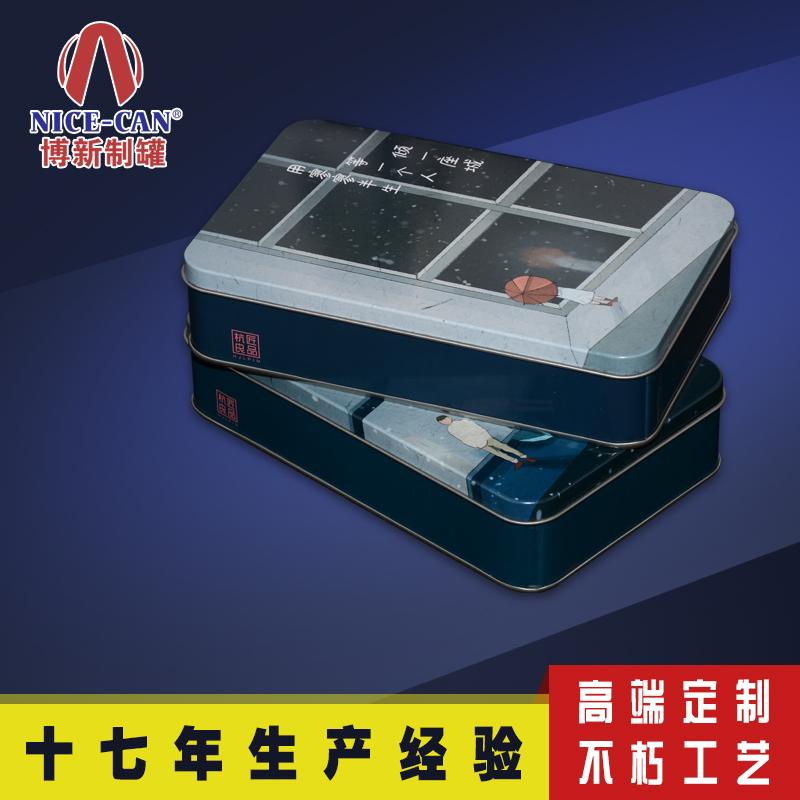 高档食品包装铁盒|方形铁皮包装盒|桃酥包装铁盒 NC2765