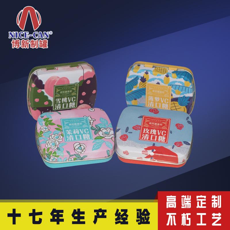 糖果铁盒包装|金属包装盒|雪莲泡腾片铁盒包装 NC2356