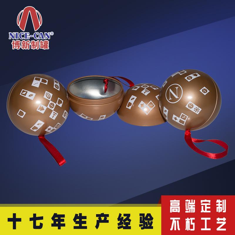 铁盒包装|礼品金属包装盒|食品片铁盒包装 NC2740-042