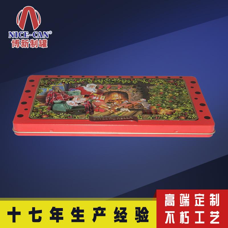长方形铁盒|保健品铁盒包装|化妆品马口铁罐 NC3256-001