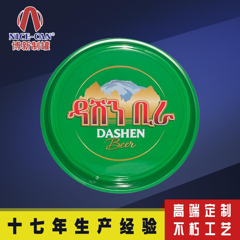 圆形金属碟子|马口铁烟灰缸|马口铁盆子 NC2828-031
