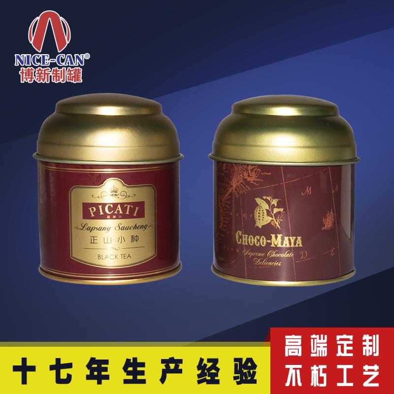 茶叶铁盒包装|食品铁盒|马口铁盒包装定制 NC2934