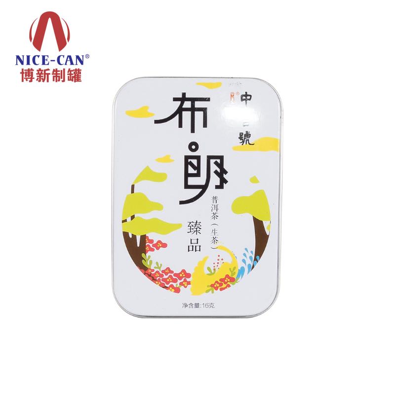 茶叶铁盒 普洱茶叶铁盒包装 马口铁茶叶罐 NC3173-006