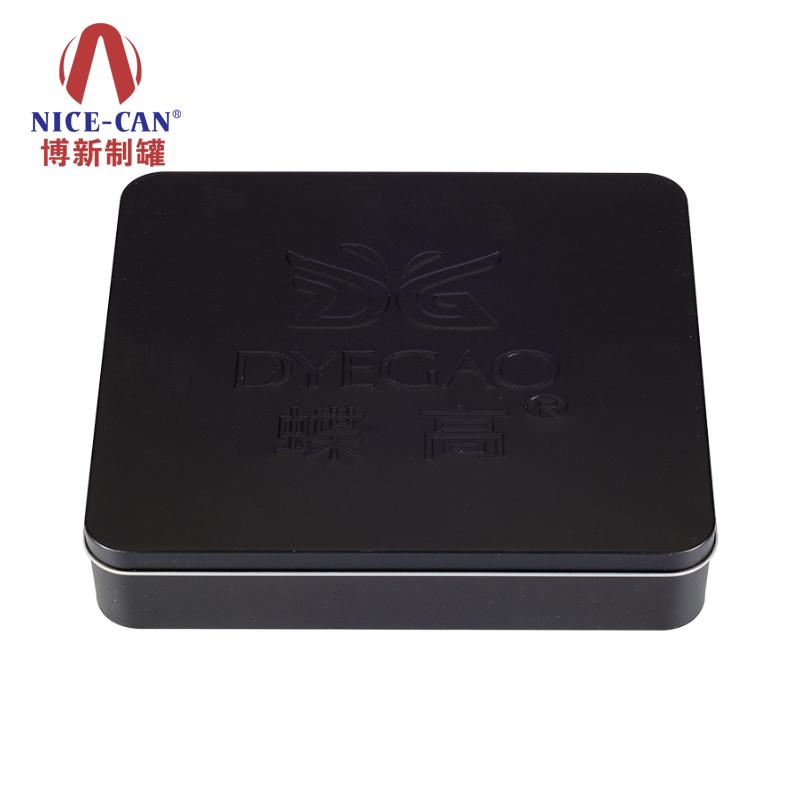 礼品包装铁盒|保健品马口铁盒|化妆品铁盒|铁盒定制 NC3224-002