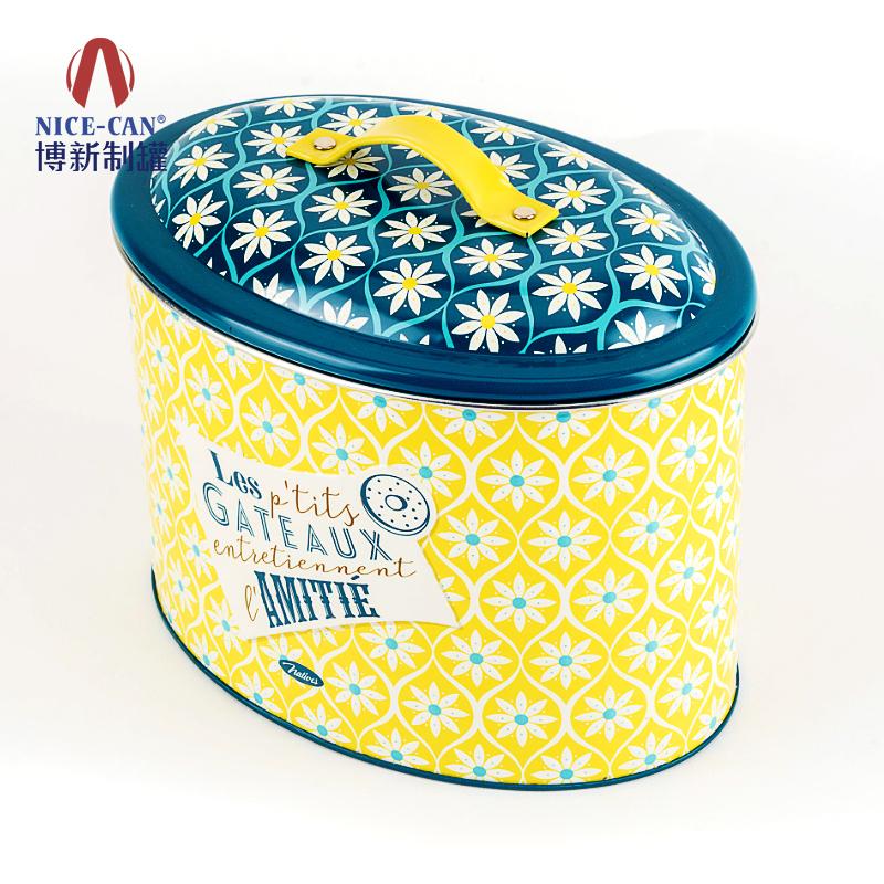 通用化妆品收纳铁盒|礼品铁盒 NC2964-006