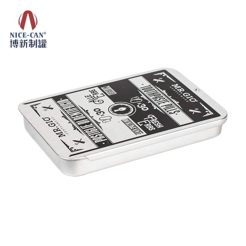 口香糖铁盒 保健品铁盒 方形铁盒 糖果铁盒 NC2971-081