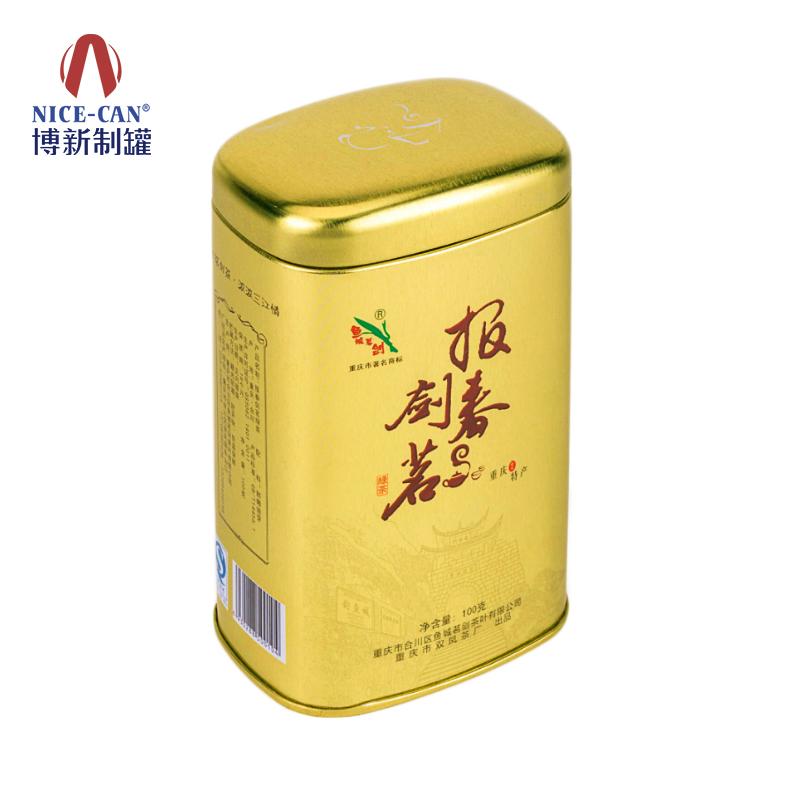 茶叶铁罐|方形铁罐|马口铁茶叶罐|方形茶叶铁罐 NC3203ACQ-003