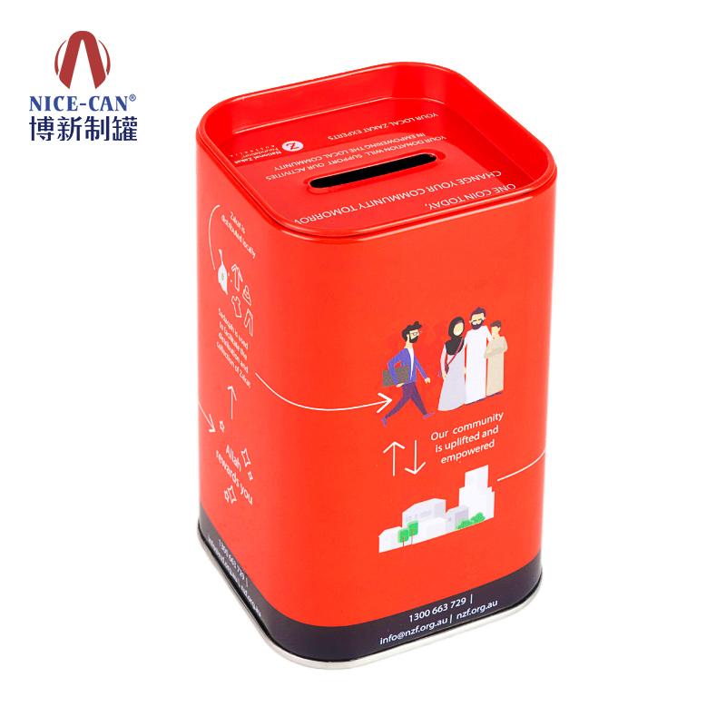 存钱铁罐|存钱罐|马口铁储蓄铁罐|长方形铁罐 NC3241-003A