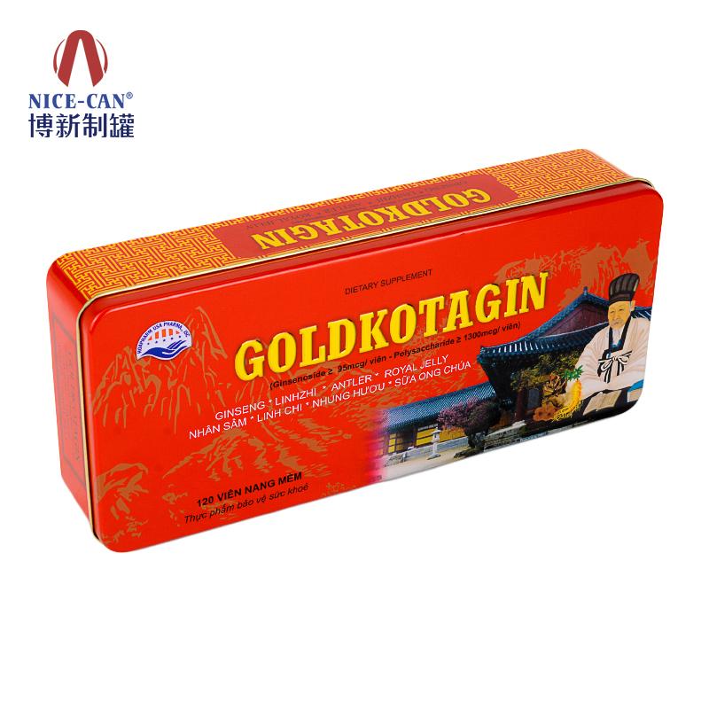 保健品铁盒|保健品包装铁盒|包装铁盒|包装铁盒厂家 NC3275-001