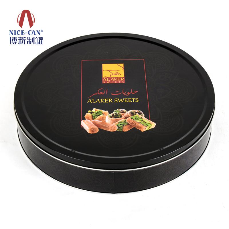 饼干铁盒定做 马口铁饼干盒 圆形曲奇铁盒 曲奇铁盒定制 NC3011-007