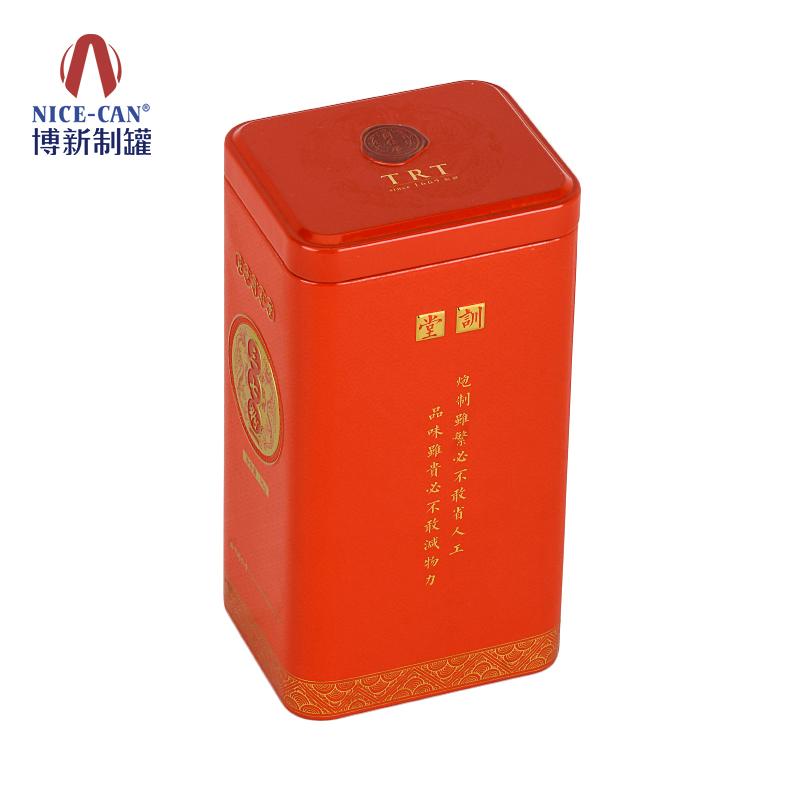 三七粉铁罐|保健品铁罐|三七粉铁罐包装|长方形三七粉铁罐 NC3298CQ-H162