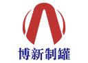 广州博新金属制品有限公司
