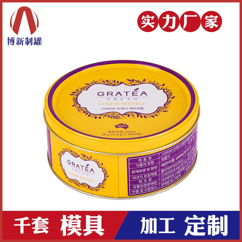 圆形铁盒-面霜铁盒包装