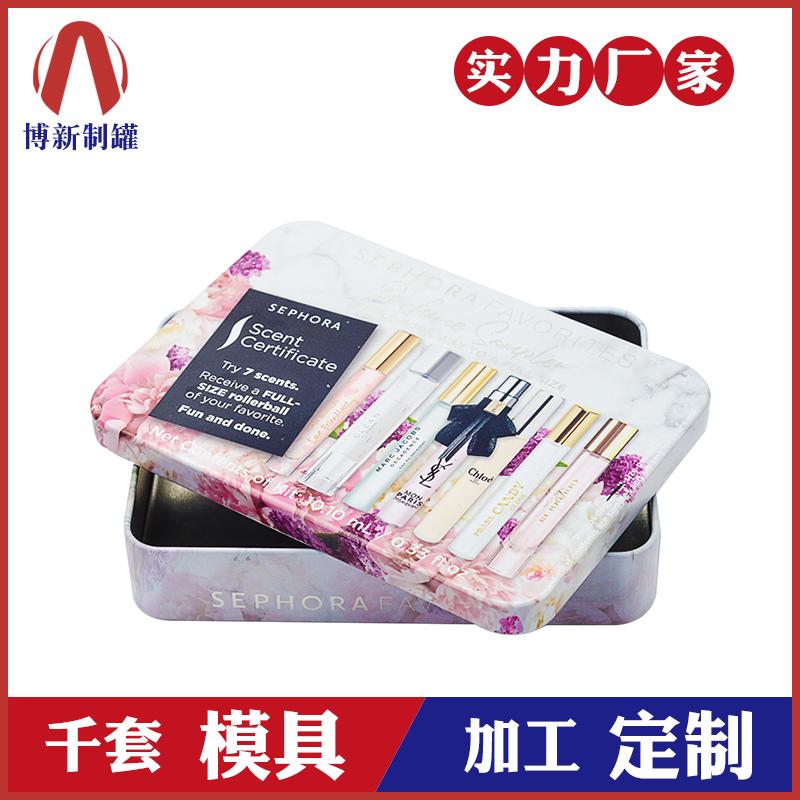 化妆铁盒-唇膏铁盒定制