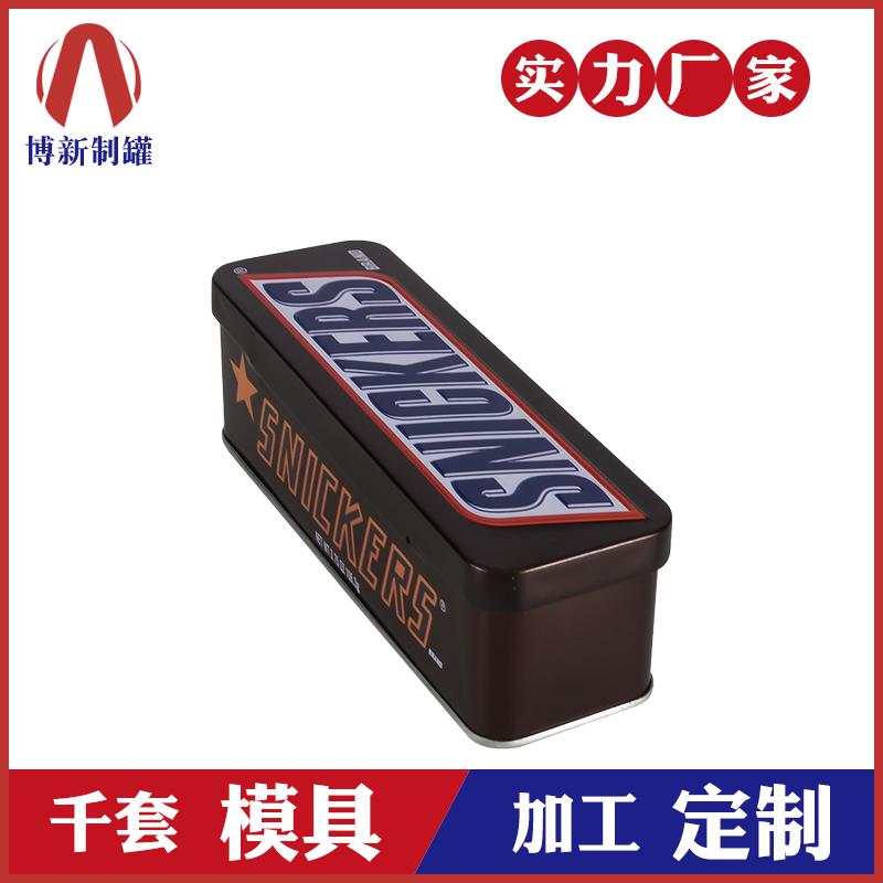 食品铁罐-巧克力铁盒包装