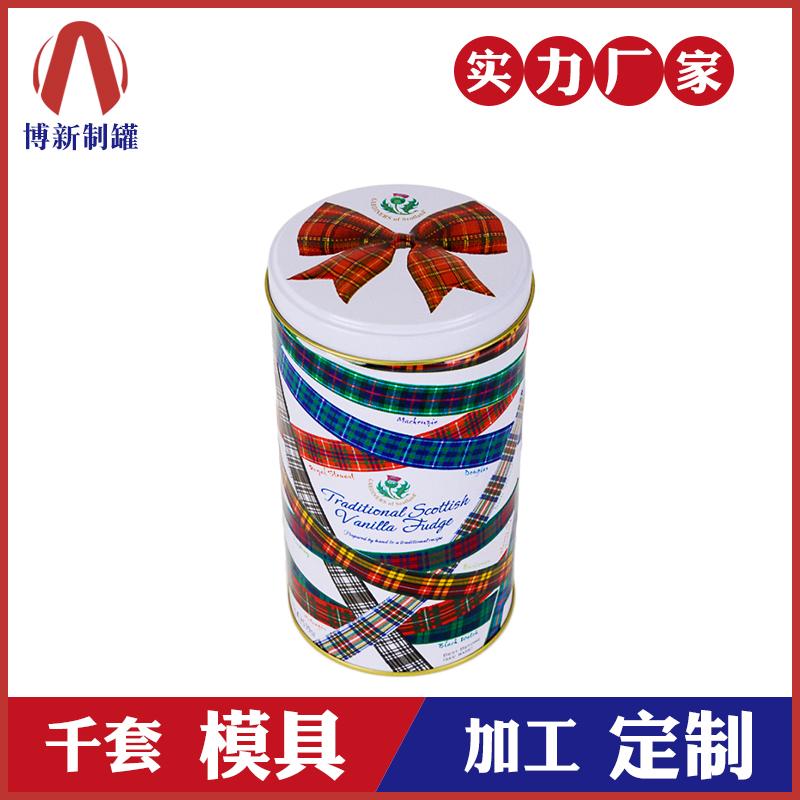 广东茶叶铁罐-圆形包装铁罐