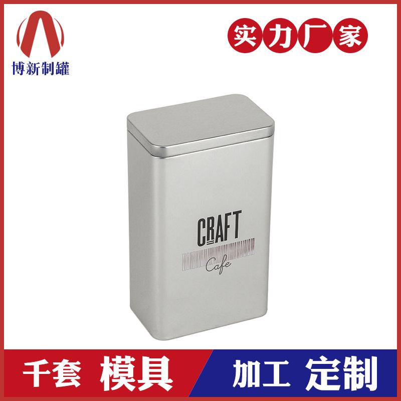 食品铁罐-咖啡铁罐包装