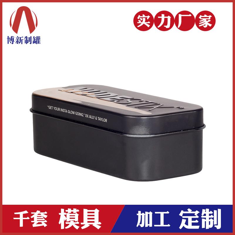 化妆刷铁盒-化妆品铁盒定制