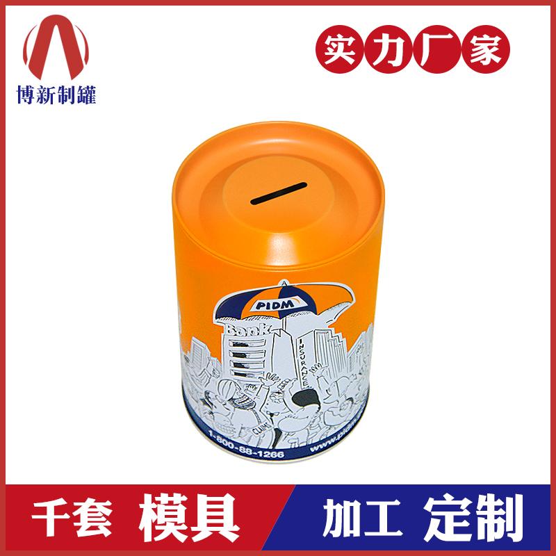 马口铁圆罐-金属零钱罐定制