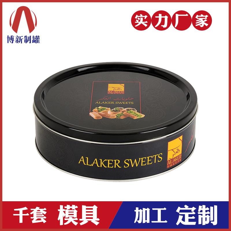 马口铁饼干盒-圆形饼干铁盒包装