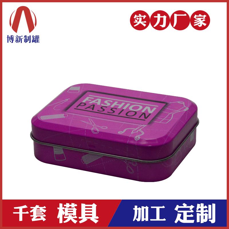 时尚铁盒-糖果包装铁罐