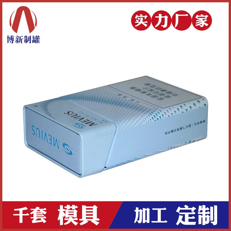 香烟铁盒包装-金属香烟盒定做