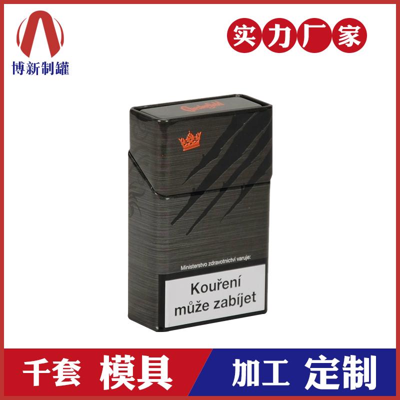 马口铁香烟盒-金属香烟盒