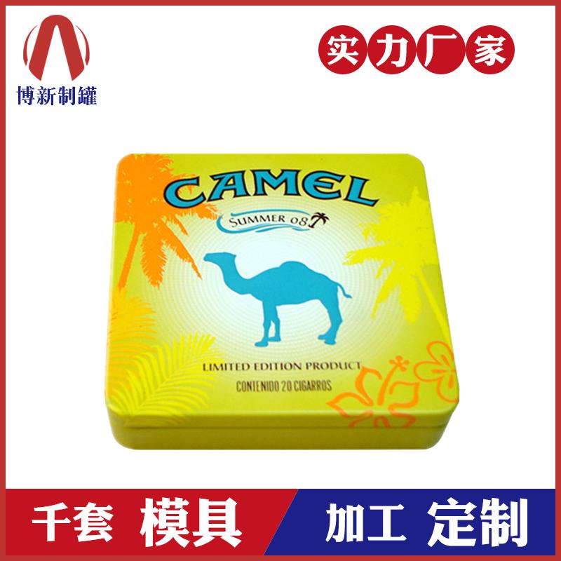 烟盒定制-骆驼牌高档烟盒