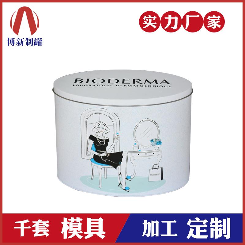 铁盒生产厂家-卸妆液铁盒包装