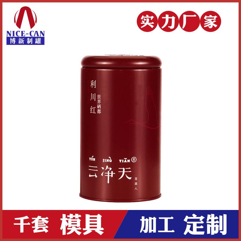 圆形马口铁茶叶铁罐-茶叶铁盒包装