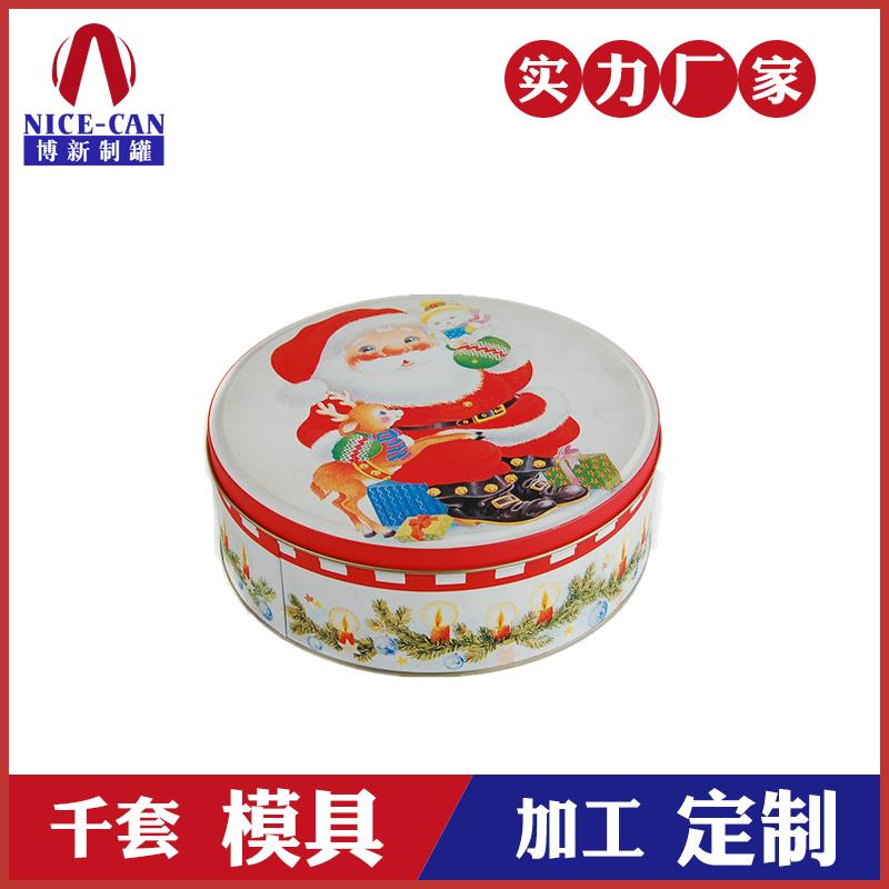 圆形铁盒定制-圣诞礼品铁盒