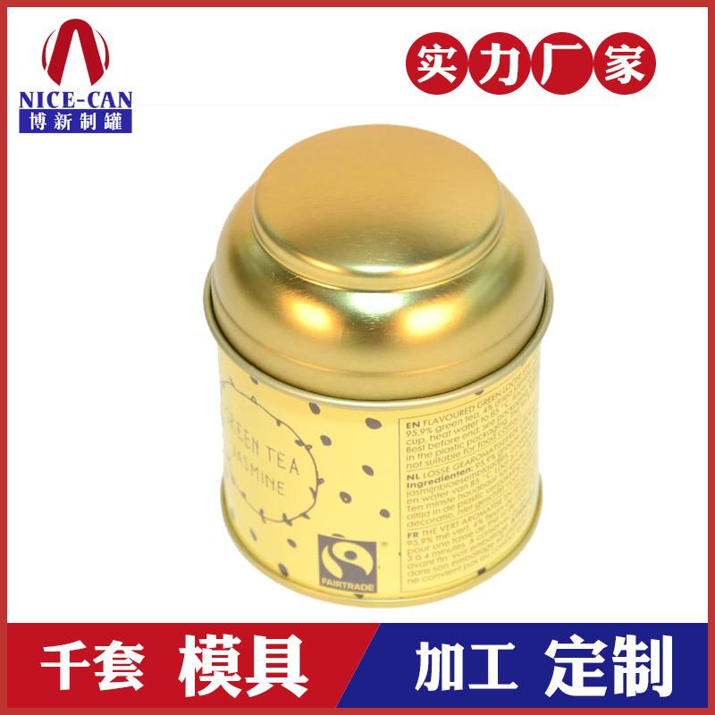 茶叶马口铁罐-圆形马口铁茶叶罐