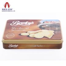 方形马口铁罐 铁盒 糖果盒 饼干盒定制 NC2256