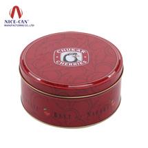 圆形铁糖盒定制|马口铁食品包装盒|月饼铁罐 NC2267S-H