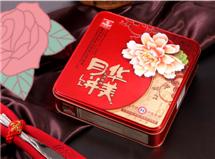 马口铁月饼盒定制|高档月饼铁盒|月饼礼品盒 NC2539