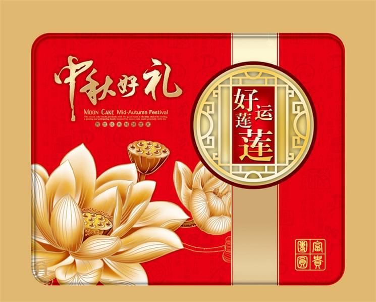 高档月饼盒定制|厂家生产中秋礼盒|月饼礼品盒 NC2489