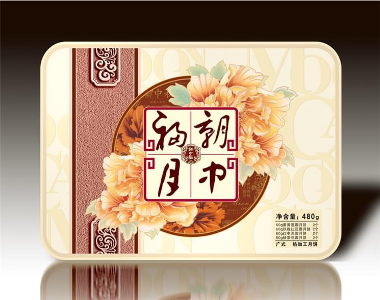 高档月饼盒定制|马口铁月饼盒|月饼礼品盒 NC2018