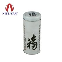 马口铁茶叶罐|茶叶铁罐定制|绿茶铁盒 NC2746