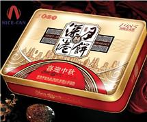 月饼盒定制|马口铁月饼盒生产|NC2899