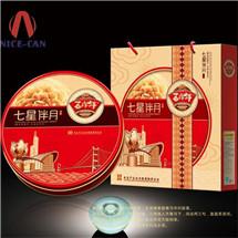 马口铁月饼盒|高档月饼铁盒|月饼盒定制 NC3011
