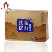 方形保健品铁盒|铁皮石斛包装生产 NC2403A